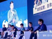 重庆市渝中区罗林:政府监管不可缺席区块链发展