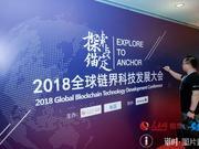 慧聪集团刘小东:已推出跨境电商区块链追溯体系慧链