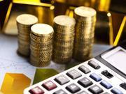 银保监对紫金财险等6公司发监管函 直指资金运用问题