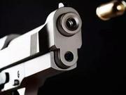 银保监会上半年开65张监管函:35险企中枪 紫金中3枪
