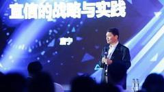 宜信CEO唐宁:我们付出极大心力的行业已到关键时刻