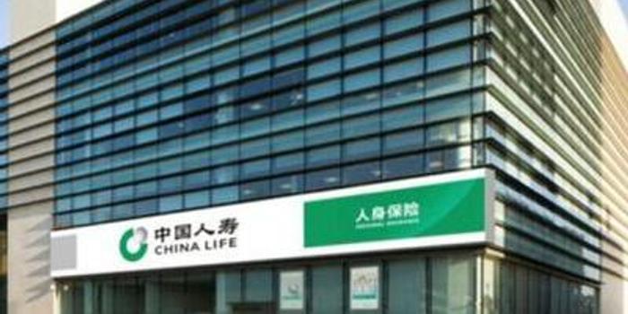 瑞银:中国人寿维持中性评级 上调目标价至20港元