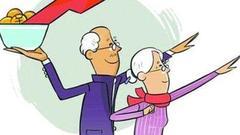 14只养老目标基金获批 十大机构最全解读:或成爆款(附名单)