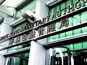 香港买入39.25亿港元 因港元汇价触及弱方兑换保证