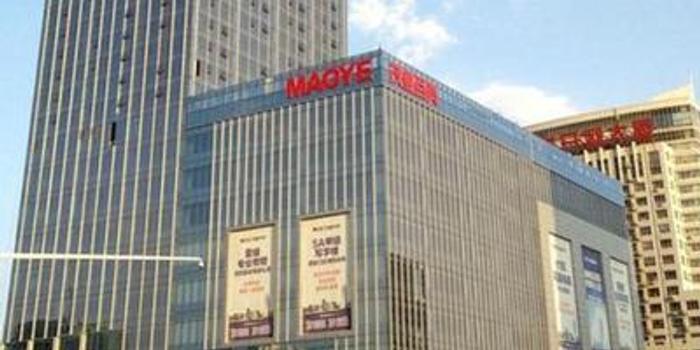 重庆时时彩开奖记录_H&H国际下跌2% 首季收益按年仅增2%