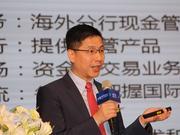 图文:美国联合投资亚太区首席投资官黄郁葱