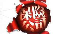 """台风""""山竹""""登陆广东 航旅保险业紧急出台应对措施"""