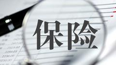 深圳保险业迅速应对台风山竹 已接到报案349起