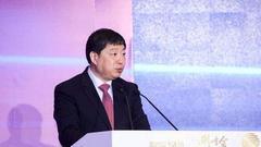 洪磊:推动《基金法》成为统领各类资管业务根本大法