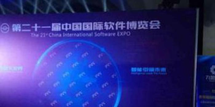 内港软件股全线偏软 中软跌近5%金蝶跌约4%