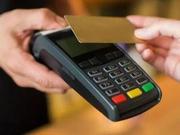 外资搅局者来了!国内刷卡你将不只用银联