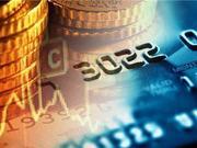 银行卡市场对外开放 美国运通获批筹备合资公司