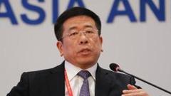 国企董事长诉苦:面临投资环境问题 应给营商环境评级