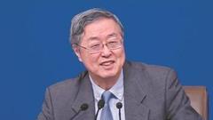 周小川谈金融科技监管:别过分压制但也不能放得太松