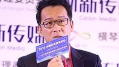 交银国际洪灝:2019年一季度是中国经济新周期的开始