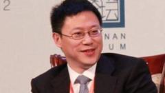 中财办廖岷:创新能力是金融机构要解决的核心问题