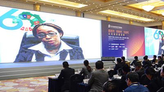 Vera Songwe:希望中国和非洲在PPP领域有更好合作