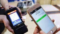 上调提现手续费遭民生银行回怼 微信再次回应反驳