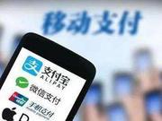 为0.05%转账费,微信跟民生银行怼起来了! 谁在说谎?