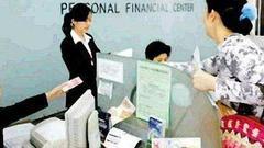 银行理财子公司新规落地:适度放宽自有资金使用范围