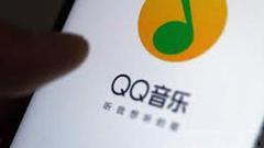 MSCI:腾讯音乐不具备被纳入其指数的条件