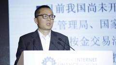 孙天琦:国家外汇局已处置非法外汇保证金网站600余家