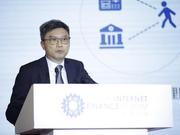 马智涛:开放银行发展需关注信息安全风险等4方面问题