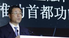 王少峰:积极运用科技手段规范金融行为 防范金融风险