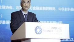 李东荣:金融业正向数字化网络化智能化更高阶段迈进