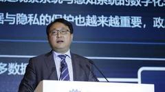 张旭阳:互金发展应强调制度演进和技术进步共同发力