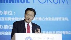 唐宁:普惠金融仅仅解决小微资金问题还远远不够