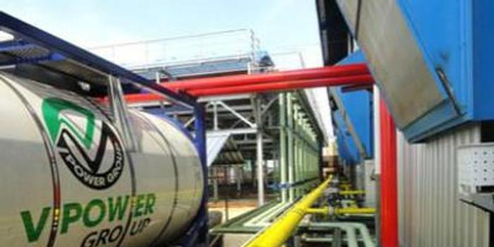 偉能集團緬甸發電站投入商業營運