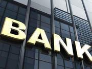 包商银行接管组:对四家拟托管银行不予贴现系谣言