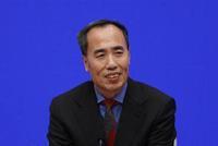 王兆星:过去2年对监管部门来讲是极具挑战的时期