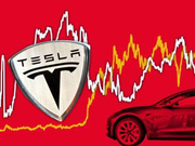 中信证券:特斯拉降价 将持续改善公司现金流