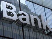 恒丰银行启动业务架构大调整 总部后台迁入济南