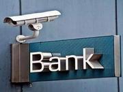 恒丰银行的前世今生:内部问题频发 掌控权转移