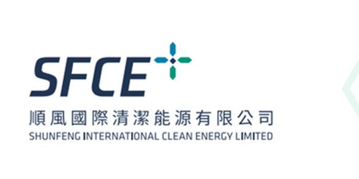 顺风清洁能源拟以6.41亿人民币出售股权