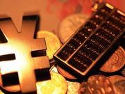 人民日报海外版:投机做空人民币必遭巨大损失