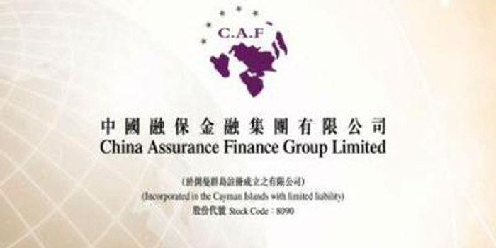 老虎机_中国融保金融集团接清盘呈请
