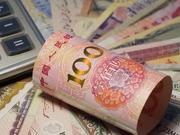 新版人民币发行在即 银行机具已全部升级完毕