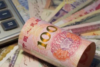 """中证报头版:房贷利率今日""""换锚"""" 短期影响不大"""