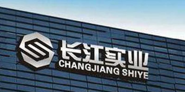 匯豐:長實目標價下調至74.8港元 維持買入評級