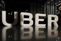Uber上市在即 已甩开对手几条街