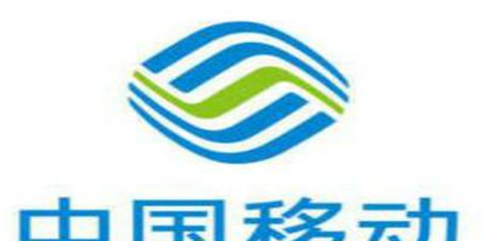 中国移动10月上客量增长1.08倍