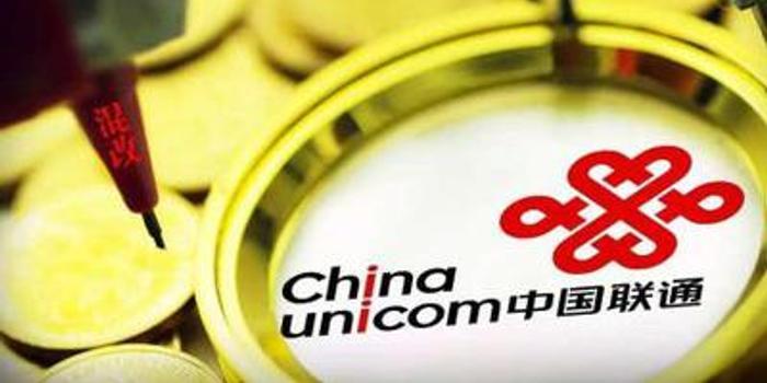 贵阳麻将_汇丰:中联通维持买入评级 目标价升5.9%至12.5港元