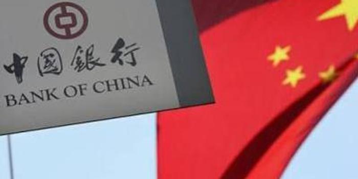 双色球预测_汇丰:中银香港维持买入评级 微升目标价至39.8港元