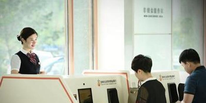 双色球25期_九台农商银行第一季度净利润4.824亿人民币