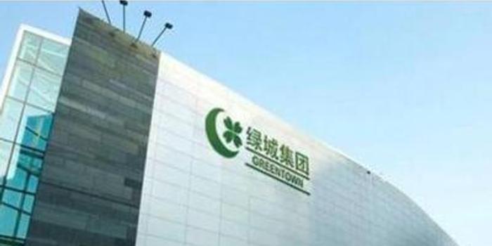 甘肃快三_绿城中国跌逾半成 董事会主席于上周减持