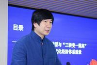 张平:中国全要素生产率测算存在的主要问题